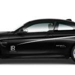 LR BMW M4 ab KS Orgaleiter
